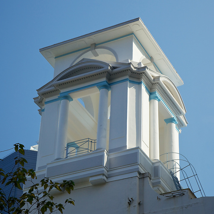 The West Turret On North Block, St Joseph's College, Kennedy Road, Mid-Levels.
