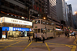 Hong Kong - Vlcwood Plaza: grattacieli, uffici e negozi si alternano in una delle zone più importanti della città.