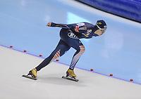 SCHAATSEN: HEERENVEEN: IJsstadion Thialf, 17-11-2012, Essent ISU World Cup, Season 2012-2013, Ladies 1500 meter Division B, Seon-Yeong Noh (KOR), ©foto Martin de Jong