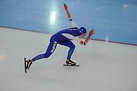 SCHAATSEN: GRONINGEN: Sportcentrum Kardinge, 17-01-2015, KPN NK Sprint, Janine Smit, ©foto Martin de Jong