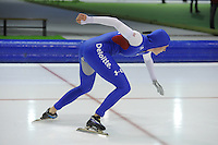 SCHAATSEN: HEERENVEEN: 12-12-2014, IJsstadion Thialf, ISU World Cup Speedskating, Heather Richardson (USA), ©foto Martin de Jong