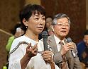 Sawako Agawa meets Kunihira Kawachi