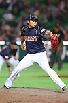 Takeru Imamura (JPN), .MARCH 6, 2013 - WBC : .2013 World Baseball Classic .1st Round Pool A .between Japan 3-6 Cuba .at Yafuoku Dome, Fukuoka, Japan. .(Photo by YUTAKA/AFLO SPORT) [1040]