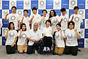 Tokyo 2020 merchandise launched