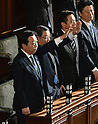 Japan Dissolved Diet Lower House on Friday