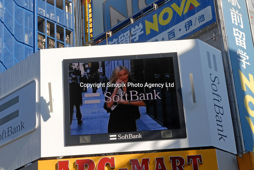 An advert for Softbank featuring Cameron Diaz. Softbank have spent million recruiting Diaz for ther advertising campaign..06 Nov 2006