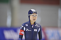 SPEED SKATING: SALT LAKE CITY: 20-11-2015, Utah Olympic Oval, ISU World Cup, 500m B-Division, Min-Sun Kim (KOR), ©foto Martin de Jong