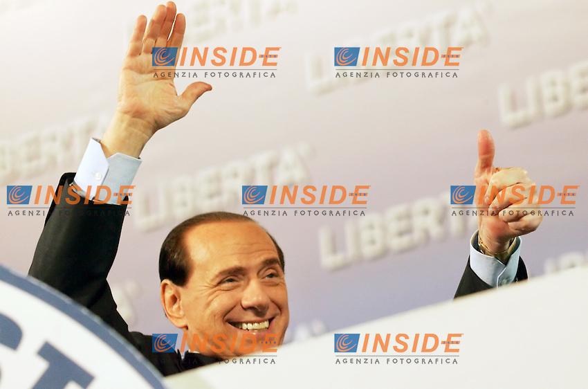 Roma, 02/12/2006<br /> Piazza San Giovanni, &quot;Manifestazione per la libert&agrave;: contro il Governo delle tasse e delle falsit&agrave;&quot;<br /> <br /> Intervengono, fra gli altri: Silvio Berlusconi (Forza Italia), Gianfranco Fini (Alleanza Nazionale) e Umberto Bossi (Lega Nord).<br /> Nella foto: Silvio Berlusconi<br /> Antonietta Baldassarre Inside