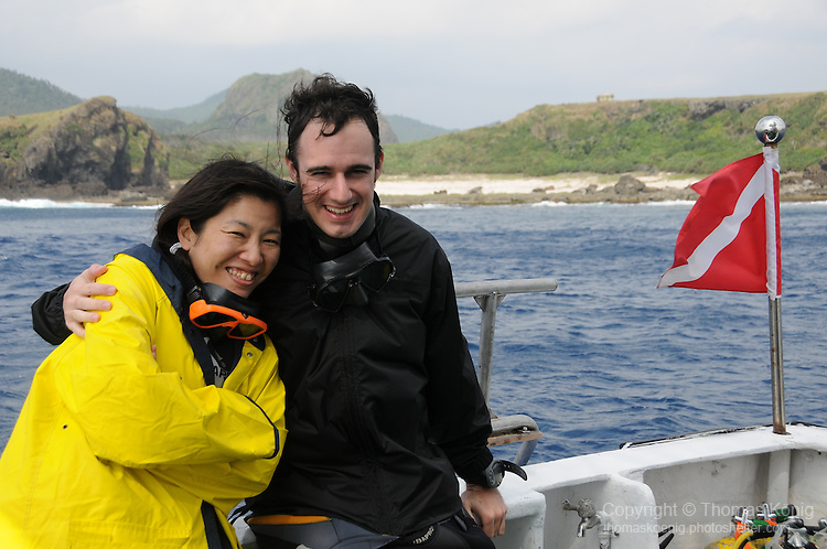 Gun Shui Bi, Green Island -- Paul and Etsuko during the dive interval.