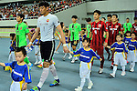 Shanghai SIPG (CHN) vs Jeonbuk Hyundai Motors (KOR) during their AFC Champions League Quarter-final match on Tuesday, 23 August 2016, held at Shanghai stadium in Shanghai, China. Photo by Marcio Machado /Power Sport Images