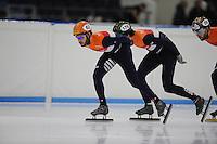 SCHAATSEN: HEERENVEEN: 24-12-2016, IJsstadion Thialf, Training Shorttrack, ©foto Martin de Jong