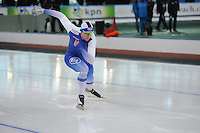 SPEED SKATING: STAVANGER: Sørmarka Arena, 31-01-2016, ISU World Cup, 500m Men Division A, Mika Poutala (FIN), ©photo Martin de Jong