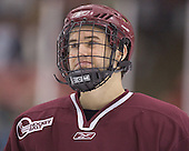 Dan Bertram - The Boston College Eagles defeated the Providence College Friars 4-1 on Saturday, January 7, 2006, at Schneider Arena in Providence, Rhode Island.