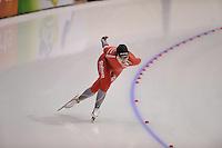 SCHAATSEN: HEERENVEEN: Thialf, World Cup, 03-12-11, 1500m B, Mari Hemmer NOR, ©foto: Martin de Jong