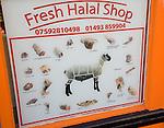 Halal butcher shop sign for lamb cuts
