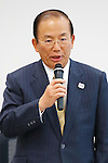 Toshiro Muto, <br /> JANUARY 17, 2017 : <br /> 1st Mascot Selection Review Conference for the Tokyo 2020 Olympic and Paralympic Games in Tokyo. <br /> (Photo by Sho Tamura/AFLO)