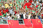 10 August 2008: China fans do the wave during the Brazil/New Zealand match.  The men's Olympic soccer team of Brazil defeated the men's Olympic soccer team of New Zealand 5-0 at Shenyang Olympic Sports Center Wulihe Stadium in Shenyang, China in a Group C round-robin match in the Men's Olympic Football competition.