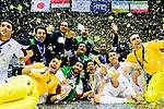 Final - AFC Futsal Championship Chinese Taipei 2018