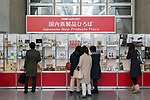 Visitors look at the Japanese products on display at the 42nd International Food and Beverage Exhibition (FOODEX JAPAN 2017) in Makuhari Messe International Convention Complex on March 8, 2017, Chiba, Japan. About 3,282 companies from 77 nations are participating in the Asia's largest food and beverage trade show. This year organizers expect 77,000 visitors for the four-day event, which runs until March 10. (Photo by Rodrigo Reyes Marin/AFLO)