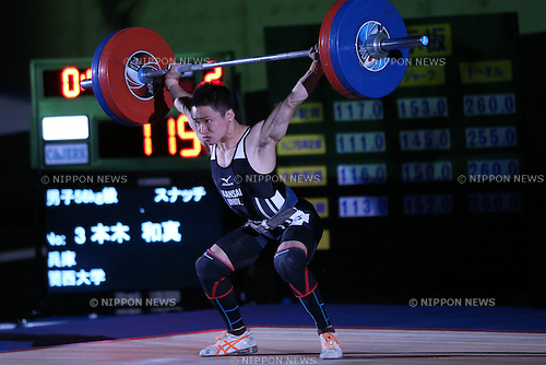 Kazuma Gonda, <br /> MAY 21, 2016 - Weightlifting : <br /> All Japan Weightlifting Championship 2016 Men's -56kg <br /> at Yamanashi Municipal Gymnasium, Yamanashi, Japan. <br /> (Photo by AFLO SPORT)
