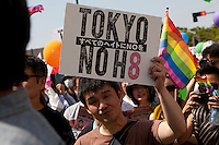 "A ""Tokyo, No Hate"" sign at Tokyo Rainbow Pride festival, Yoyogi Park, Tokyo, Japan. Sunday April 27th 2014 This was the third year this annual gay-pride event has been held in Japan capital.with food, fashion and health care stalls and musical performances set up in Yoyogi Park event square and a colourful parade around Shibuya at 1pm."