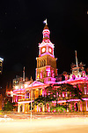 Town Hall at Night, Sydney, Australia