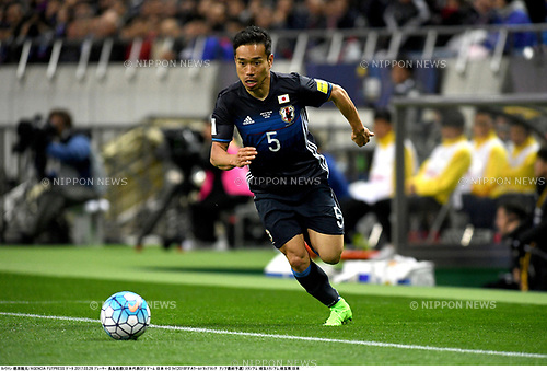 Yuto Nagatomo (JPN),<br /> MARCH 28, 2017 - Football / Soccer : FIFA World Cup Russia 2018 Asian Qualifier Final Round Group B match between Japan 4-0 Thailand at Saitama Stadium in Saitama, Japan.<br /> (Photo by Takamoto Tokuhara/AFLO)