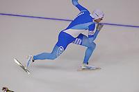 SCHAATSEN: CALGARY: Olympic Oval, 10-11-2013, Essent ISU World Cup, 500m, Mika Poutala, ©foto Martin de Jong