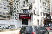 """SÃO PAULO, SP, 29.03.2016 - IMPOSTÔMETRO-SP - Painel do Impostômetro registra a marca de R$ 500 bilhões de impostos arrecadados desde o primeiro dia do ano 2016 e a mensagem """"Impeachment Já"""", na sede da Associação Comercial de São Paulo (ACSP), localizado no centro da cidade de São Paulo nesta terça-feira, 29. (Foto: William Volcov/Brazil Photo Press)"""