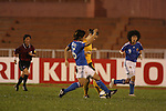 Group Stage B Australia VS Japan during the 2008 AFC Women's Asian Cup, 2 June 2008, in Thong Nhat Stadium, Ho Choi Minh City, Vietnam. Photo by World Sport Group