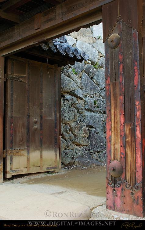 Himeji Castle I-no-Mon First Iroha Gate Shirasagi-jo White Heron Castle Himeji Japan