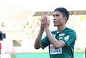2019 J2 - FC Gifu 2-1 Fagiano Okayama
