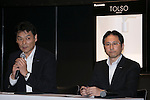 (L to R) Michiura Masaharu and Hirai Hirokazu both from the Lighting Business Division of Panasonic Corporation speak during a press conference about their new light products developed for shops on June 26, 2015, Tokyo, Japan. Panasonic demonstrated its new spotlights TOLSO and Space Player that can project various kinds of colors, form, typography, movie and pictures to members of the press. (Photo by Rodrigo Reyes Marin/AFLO)