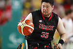 Hiroaki Kozai (JPN),<br /> SEPTEMBER 10, 2016 - Wheelchair Basketball : <br /> Preliminary Round Group A<br /> match between Japan - Netherlands<br /> at Rio Olympic Arena<br /> during the Rio 2016 Paralympic Games in Rio de Janeiro, Brazil.<br /> (Photo by Shingo Ito/AFLO)