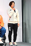 Chiho Osawa, <br /> NOVEMBER 1, 2017 : <br /> A press conference about presentation of Japan national team official sportswear <br /> for the 2018 PyeongChang Winter Olympic and Paralympic Games, in Tokyo, Japan. <br /> (Photo by Naoki Nishimura/AFLO)