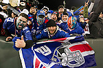 New York Giants fans cheer during an NFL divisional playoff football game against the Green Bay Packers on January 15, 2012 in Green Bay, Wisconsin. The Giants won 37-20. (AP Photo/David Stluka)