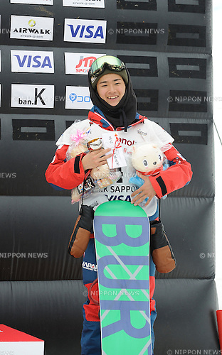 Raibu Katayama (JPN), FEBRUARY 14, 2016 - Snowboarding : Third place Raibu Katayama of Japan celebrates on the podium during the FIS World Cup men's snowboard halfpipe in Sapporo, Japan. (Photo by Hiroyuki Sato/AFLO)