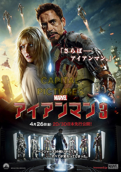 POSTER ART <br /> in Iron Man 3 (2013) <br /> *Filmstill - Editorial Use Only*<br /> CAP/FB<br /> Supplied by Capital Pictures