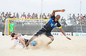 Beach Soccer : International Friendly Match - Japan vs Germany