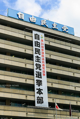A signboard for The Liberal Democratic Party on display at the entrance of its building on June 17, 2016, Tokyo, Japan. Prime minister Shinzo Abe's party is currently campaigning for the House of Councillors elections in July. (Photo by Rodrigo Reyes Marin/AFLO)