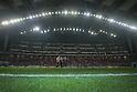 Alberto Zaccheroni (JPN), FEBRUARY 29, 2012 - Football / Soccer : 2014 FIFA World Cup Asian Qualifiers Third round Group C match between Japan 0-1 Uzbekistan at Toyota Stadium in Aichi, Japan. (Photo by Akihiro Sugimoto/AFLO SPORT) [1080]