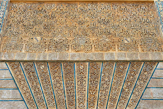 Arabesque Mudjar plaster work of the entrance to Don Pedro's Palace, completed in 1366. Alcazar of Seville, Seville, Spain