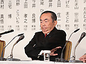 Party for Future Generations of Japan Analyses Election Returns