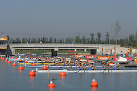 Beijing, CHINA,  Start of the JM4+, during the  2007. FISA Junior World Rowing Championships Shunyi Water Sports Complex. Wed. 08.08.2007  [Photo, Peter Spurrier/Intersport-images].... , Rowing Course, Shun Yi Water Complex, Beijing, CHINA,