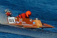 69-Z     (Outboard Hydroplane)