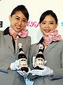 2017 vintage Beaujolais Nouveau wine arrives in Japan