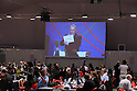 General view, <br /> SEPTEMBER 7, 2013 : <br /> International Olympic Committee (IOC) President Jacques Rogge announces Tokyo as the winning city bid for the 2020 Summer Olympic Games during the 125th International Olympic Committee (IOC) session in Buenos Aires Argentina, on Saturday September 7, 2013. <br /> (Photo by YUTAKA/AFLO SPORT)