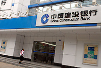The China Construction Bank in Shenzhen, China..