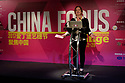 Ms Shona McCarthy, Chief Executive, Festival Fringe Society, gives a speech at the CHINA FOCUS press launch, Dovecot Gallery, Infirmary Street, Edinburgh, UK. This marks the launch of the inaugural annual theatre showcase at the Edinburgh Festival Fringe.