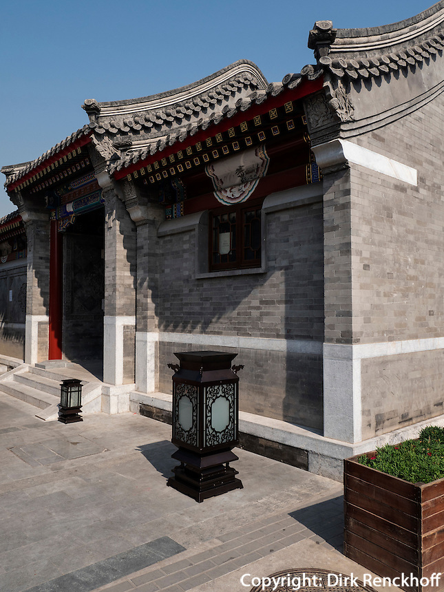 Hutong beim Glockenturm, Peking, China, Asien<br /> Hutong near belltower, Beijing, China, Asia
